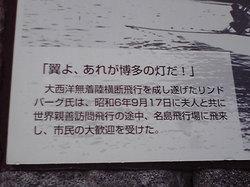 2010090713150001.jpg