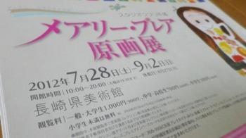 IMGP3520.JPG