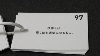 IMGP7081.JPG