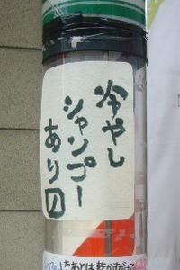 P1060152.JPG